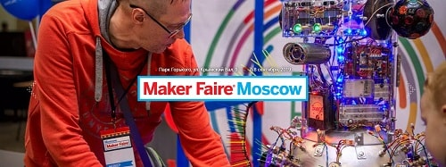 Maker Faire Moscow 2019 67