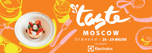 Taste of Moscow 2018 32